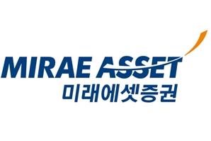 미래에셋증권, 한국서부발전 원화 녹색채권 발행 성공적으로 대표주관
