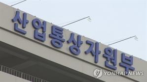 원스톱 지원센터 7곳으로 확대...기업 인증 절차 간소화
