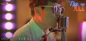 """""""국모 꿈꾸는 여인"""" 종로벽화 이어 '쥴리 뮤비' 등장"""