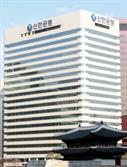 신한은행 '창구 없는 영업점' 전국으로 확대