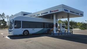 인천공항, 30일부터 터미널 내 두 번째 수소충전소  운영