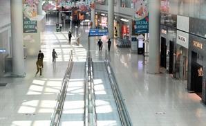 중소기업유통센터, 인천공항 출국장 면세점 입점 허가 획득