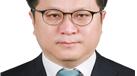 기재부 신임 장관정책보좌관에 김진명 국장