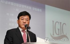 """""""부당노동행위만으로 형사 처벌, 한국이 유일"""""""