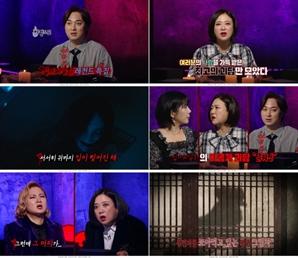'심야괴담회' 레전드 괴담 총출동→수위 조절 실패했던 미방영분 최초 공개