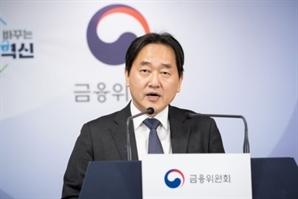 김태현 금융위 전 사무처장, 차기 예보 사장 물망