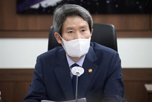 이인영, 北에 영상회의 시스템 구축 제안…베이징올림픽 정상회담 시동거나