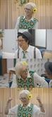 '송민호의 파일럿' 스웨덴 할머니 송민호의 숨겨진 첫사랑 깜짝 등장