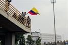 콜롬비아 최초 상업은행, 암호화폐 입출금 서비스 시범 운영
