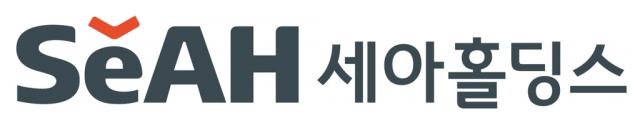 [시그널] 세아그룹, 어펄마캐피탈에 세아FS 등 계열사 3곳 매각