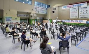 서울시 '3차 백신' 신청 저조…2030 접촉 많은 대학 교직원 추가 접종 나서