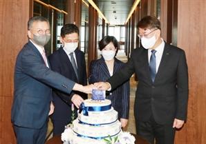 [사진] 한국씨티은행, 부산국제금융센터 사무소 개설
