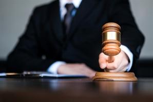 폭행으로 쓰러진 아내 사흘간 방치해 숨지게 한 남편, 2심서도 '징역 4년'