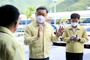 청해부대 확진자 265명, 격리해제 후 가족 품으로 돌아간다