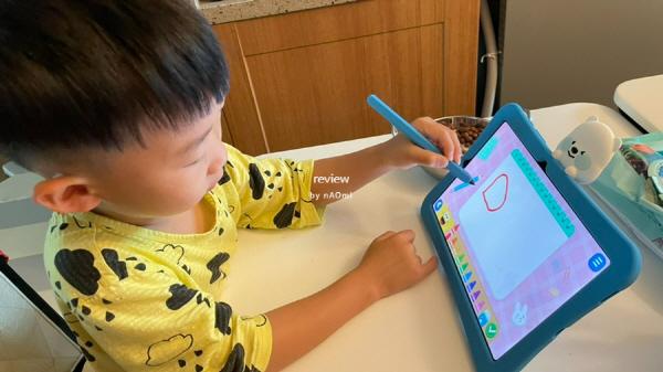'밀크티 아이'로 공부하는 6세 자녀, 누리과정부터 관계형성까지 만족