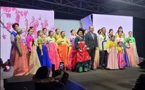 김혜순 명장, 브라질서 한복 패션쇼