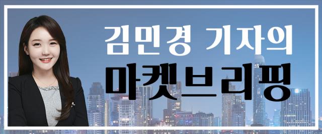 [마켓브리핑] 단기자금 유동성에…반년 만 시장 돌아온 동아쏘시오홀딩스