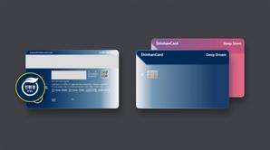 신한카드, 업계 최초 폐플라스틱 재활용 카드 도입