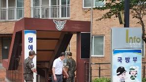 야당 의원들 軍 수용시설 가보니...미결수 극단적 시도 예방에 취약한 구조