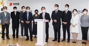 '나는 국대다' 출신 3명, 청년 대변인으로 최재형 캠프 합류