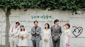3040세대의 '현실' 결혼 이야기 담은 연극 '나도 이제 결혼하고 싶다' 4일 개막