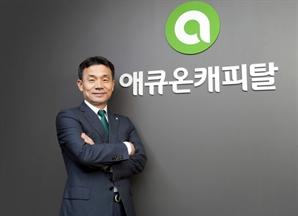 애큐온캐피탈·저축은행 대표 나란히 3연임…'원 애큐온' 전략 강화