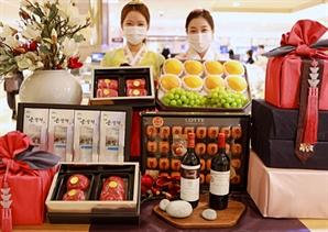 '백화점 빅3' 추석 선물세트 예약판매