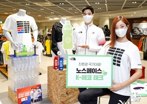 한국 선수단, 의·식 책임진 노스페이스·CJ…올림픽 마케팅 효과 톡톡