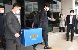 경찰, '의료기구 직원 대리수술' 혐의 유명 관절 병원 압수수색