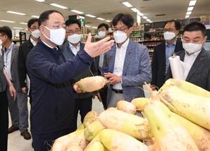 """물가대책반장 자처한 홍남기 """"추석 기간 소고기 1.6배 공급, 수입 계란 한판 3,000원으로"""""""