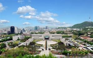 용산 전쟁기념관 부지에 '메가스테이션' 짓는다