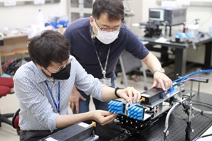 LG-KAIST 연구센터, 6G용 테라헤르츠 대역에서 빔포밍 시연 성공