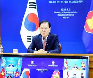 """정의용, 한-아세안 외교장관회의 참석…""""한반도 비핵화에 ASEAN 역할 당부"""""""