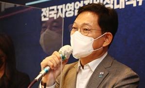 """與, 대출연장 만지작...자영업자 """"그래도 빚 못 갚아"""""""