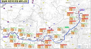 용인∼이천∼여주 잇는 '경기 동남축 광역 자전거도로망' 2022년 준공
