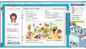 '기억ㄴr니…' 싸이월드 오픈 11시간만에 400만명 클릭