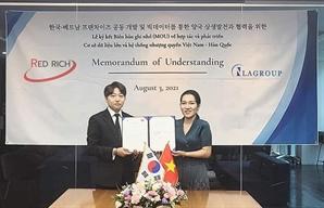 스타트업 레드리치파트너스 베트남 기업 일라그룹과 업무협약으로 글로벌사업 박차