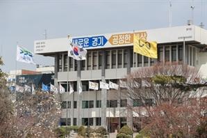 경기도, 1인 크리에이터 아카데미 강사 양성과정 교육생 모집