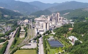 쌍용C&E, 상반기 매출액 7,528억원···환경사업부문 매출 확대