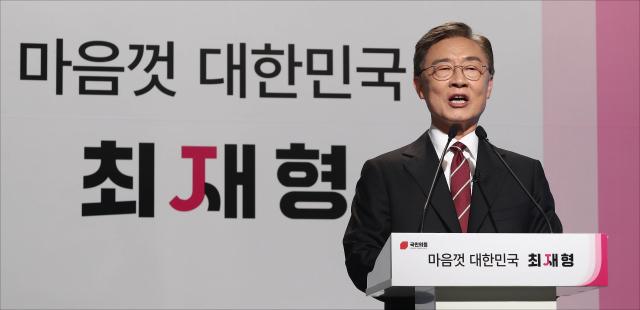 """최재형, 대선출마 """"정치적 내전 끝내고 갈등 극복, 국민과 새 내일 열겠다""""(종합)"""