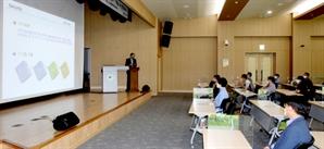 한국수목원정원관리원, 국가보안시설 보안능력강화 특별교육 실시