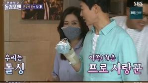 [SE★VIEW] '돌싱포맨' 멤버들은 '새 가정'을 원하는 걸까?