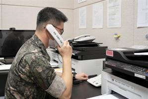 """[단독]미 국무부, 北 통신선 복원 선제안에 """"긍정적 신호"""""""