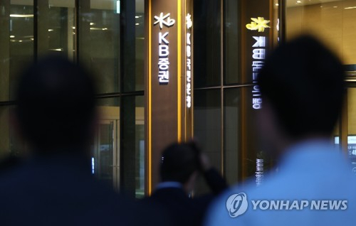 '변동성 클 수록 안전자산은 금'…KB증권, 금 투자 ETN 2종 선보여
