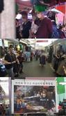 '어서와 한국은 처음이지' 핀란드 3인방, 대구 서문시장 방문→한식당 오픈