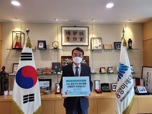 동양미래대학교, 'NO 플라스틱 캠페인' 참여