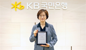 KB국민은행, 7년 연속 '한국 최우수 수탁은행'에