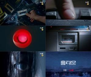 '홈타운' 레거시 티저 영상 첫 공개…기괴한 주술 소리로 긴장감 증폭
