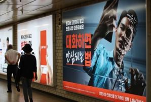 """로톡, 넉달새 가입 변호사 1,000명 감소에도 """"변협 위협에도 혁신 서비스 유지할 것"""""""