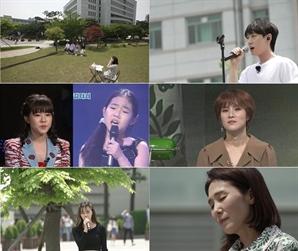 '새가수' 장혜진 조 무대 공개→메이다니 오열한 이유는?
